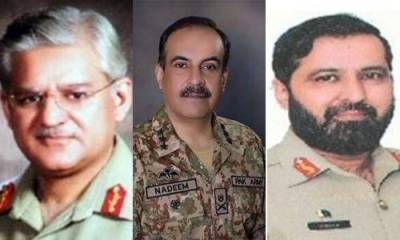 Three top Generald names surface for the prestigious slot of CJCSC
