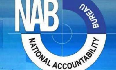 NAB seeks Modarbat complaint for compensation by public