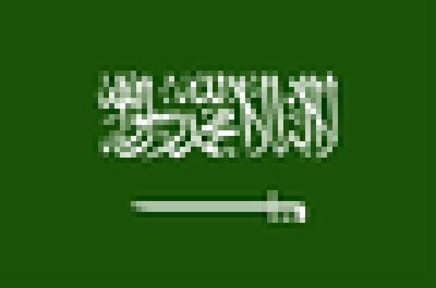 Saudi Arabia Prince passed away, confirms the Saudi Royal Court