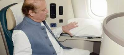 Former PM Nawaz Sharif name to remain on ECL: Government sources