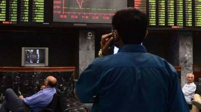 KSE 100 Index hits highest level since May 2017, crosses 38,000 mark