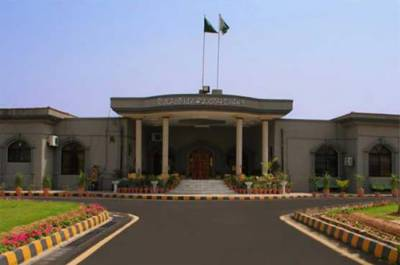New development reported over the PTI foriegn funding case in Islamabad High Court