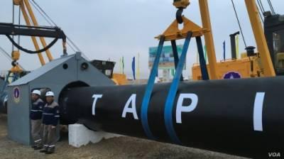 Pakistan takes important decision for the multi billion dollars TAPI Transnational project