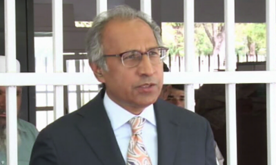 PM Advisor Hafeez Shaikh reveals good news about the economy