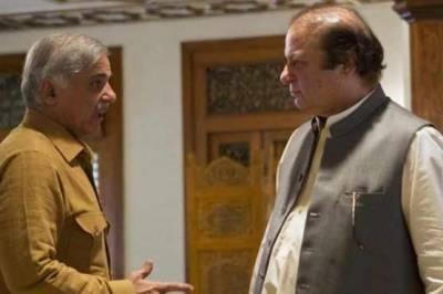 Shahbaz Sharif held important meeting with Nawaz Sharif in Jati Umra