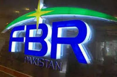 FBR makes significant progress in tax collection and number of tax payers in FY 2019-20