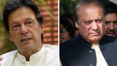 Former PM Nawaz Sharif travel abroad to London, Federal Cabinet takes important decision