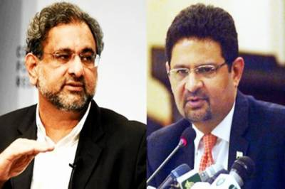 Former PM Shahid Khaqan Abbasi faces another blow from the Accountability court