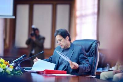 Important decisions taken in federal cabinet meeting in Islamabad with PM Khan in Chair: Report