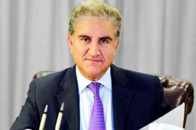 Pakistan Foreign Minister launches yet another initiative against India over Occupied Kashmir