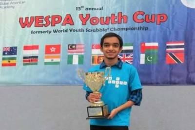 Pakistan's Syed Imaad Ali becomes the youngest ever player to win the Junior World Scrabble Championship at England