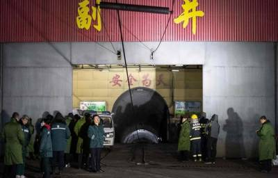 Blast explosion in China killed and injured over 24 people