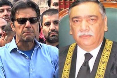 CJP Justice Asif Saeed Khosa takes strong exception to PM Imran KHAN statement