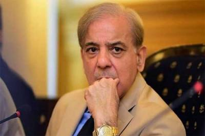 In a surprise, Shahbaz Sharif submits his resignation before departing to London