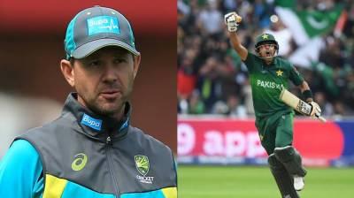Legendry Australian Skipper Ricky Ponting heaps praise on Pakistan's Babar Azam