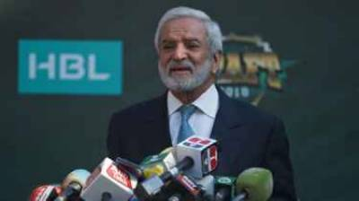 Pakistan Cricket Board filed damages claims against top Indian company over PSL controversy