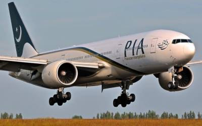 Economy- PIA launched another initiative to expand flights operations at international level