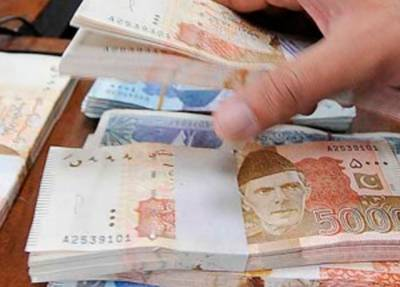 In a new economic initiative, State Bank of Pakistan raises Rs 240 billion
