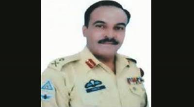 Lieutenant General Nadeem Raza appointed as Chairman Joint Chief of Staff Committee by PM Imran KHAN