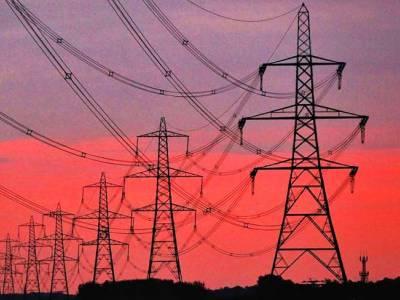 Pakistan makes $40 billion investment offer: Report