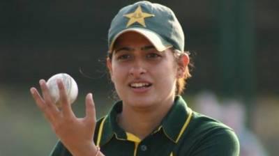 Pakistan's iconic women cricketer Sana Mir takes a surprise decision
