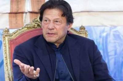 PM Imran Khan reveals the actual reason for sending Nawaz Sharif abroad