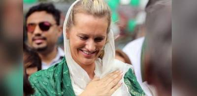 Shaniera Akram once again surprises all with her patriotism for Pakistan: Report