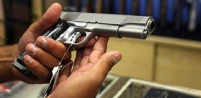 Arms licences issuance ban, government unveils important instructions