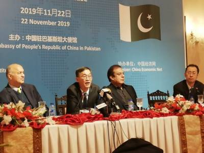 China strongly reacts over the US warning to Pakistan over the CPEC