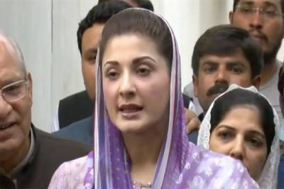 Maryam Nawaz Sharif seek another relief from the Accountability court