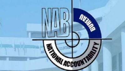NAB arrests yet another top official over corruption and money laundering charges