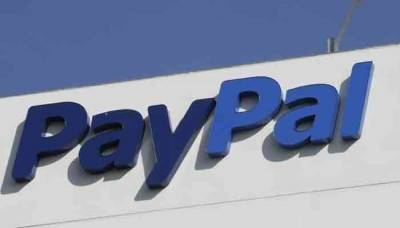 PAYPAL services in Pakistan, Important developments reported
