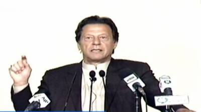PM Imran Khan unveils the new local government system features in Punjab