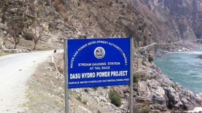 Rs 510 billion Dasu Hydropower Project faces another problem