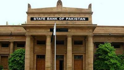 State Bank of Pakistan announce the key interest rates: Report