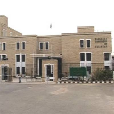 ECP rings alarm bells for the Pakistan TehreekInsaf in foriegn funding case