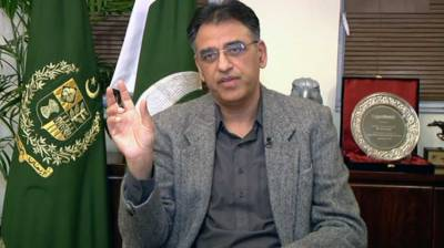 Federal Minister Asad Umar gives a befitting reply to US criticism against Pak China CPEC