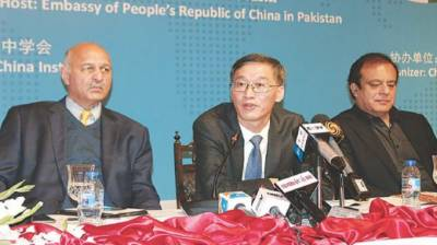 If Pakistan is in economic need, China will never ask it to repay the CPEC loans immediately: Chinese Ambassador