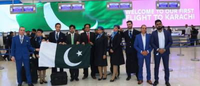 Middle East leading airline opens direct flights to Pakistan