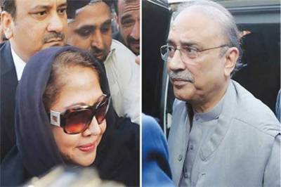 New developments reported over the former President Asif Zardari case in IHC