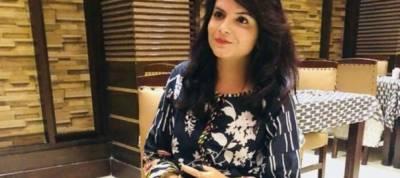 New progress reported in the Nimrita Kumari suspicious murder case