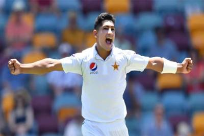Pakistan's teenage pace sensation Naseem Shah opens his test wickets debut with a big wicket