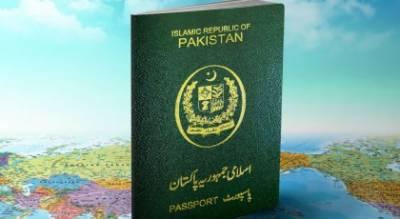 Pakistanis seeking Overseas employments get a good news
