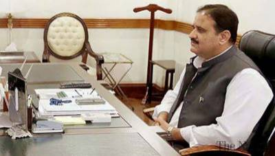 Punjab government announces huge increase in salaries of the government servants