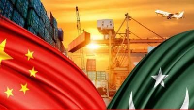 US questions Pakistan China strategic CPEC project worth $60 billions
