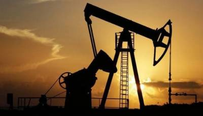 A game changer discovery of one of the largest ever Gas and Oil Reserves in Pakistan