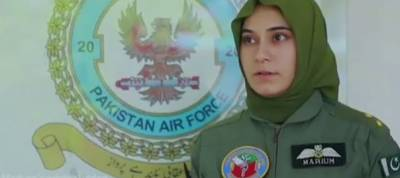 Fourth martyrdom anniversary of Pakistani female fighter pilot Mariam Mukhtar observed today