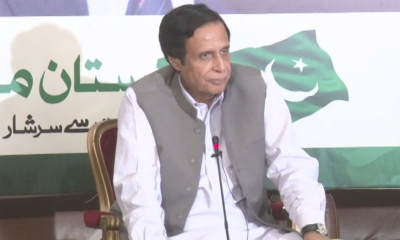 PML - Q Chaudhry Pervaiz Elahi breaks silence over the JUI F claims of PM Khan resignation