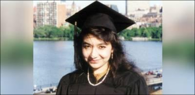Afghan Taliban make a big demand from US over the arrested Pakistani Dr Aafia Siddiqui