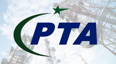 Has PTA imposed ban on telecom company Telenor in Pakistan?